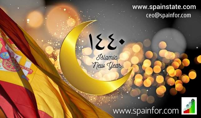 Spain Real Estate wishes you Happy Islamic New Year.jpg